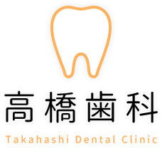 高橋歯科 Takahashi Dental Clinic